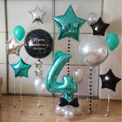 PARTY-BOOM — все для твоего праздника и куража! Шары — Фольгированные шары оформительские, с рисунком: звезды, серд