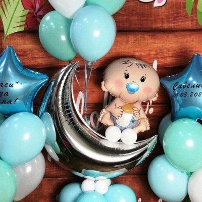 PARTY-BOOM — все для твоего праздника и куража! Шары — Фольгированные фигурные шары - 2
