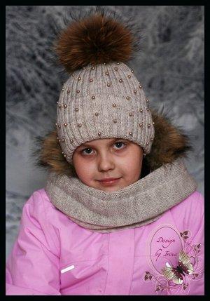 Вязаный комплект Патриция(зима) с помпоном из натурального меха енота..