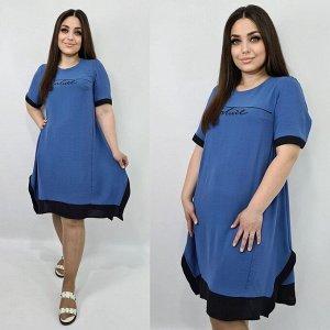 Платье ОГ 102 см, длина 107 см