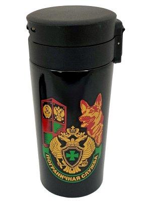 Достойный термостакан для военных Пограничной службы - практичный памятный подарок по лучшей цене. №23