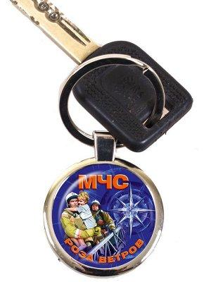 Брелок МЧС России для ключей авто №451