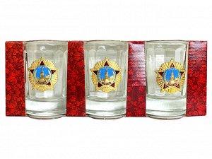 Подарочные стопки «Орден Победы» – статусный мужской подарок, декорированный высшим военным орденом СССР