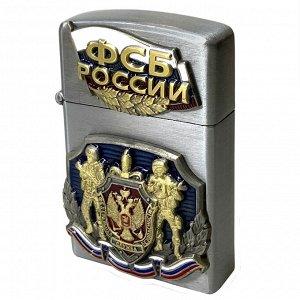 Подарочная зажигалка ФСБ газовая №85