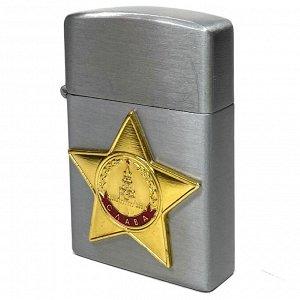 Подарочная зажигалка с орденом Славы (газовая с откидной крышечкой)