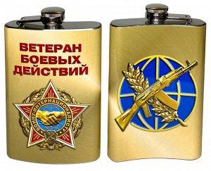 Подарочная фляжка Воину-интернационалисту №183