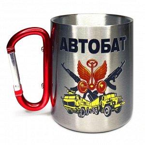 """Походная кружка с карабином """"Автобат"""" №225"""