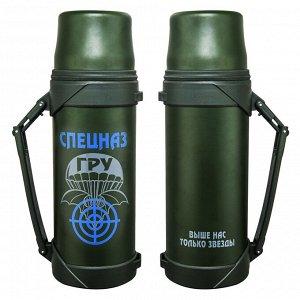 Термос с символикой спецназа ГРУ №66