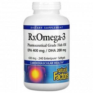 Natural Factors, Natural Factors, Rx Omega-3, рыбий жир, 400 мг ЭПК и 200 мг ДГК, 240 мягких таблеток