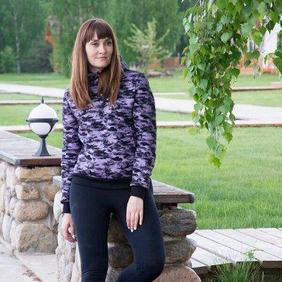 SPORTSOLO - классные костюмы для всех! 💥 — Женская одежда, Худи, толстовки, комбинезоны весна-осень