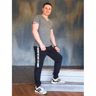 SPORTSOLO - классные костюмы для всех! 💥 — Мужская одежда, Спортивные брюки и джогеры
