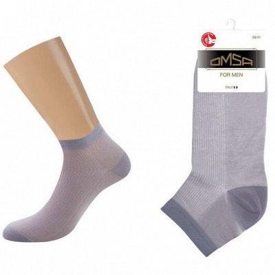 Колготки, чулки, носки от лучших мировых брендов — Мужские носки OMSA