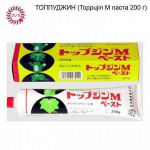 Топпуджин (Toppujin M паста 200 г) Для избавления и профилактики грибковых заболеваний