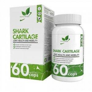 Для суставов и связок Natural Supp Shark Cartilage 60 caps