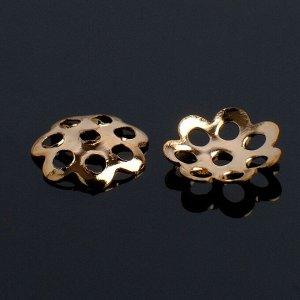 Шапочки для бусин (набор 100шт) СМ-001, 1,2х6 мм, цвет золото