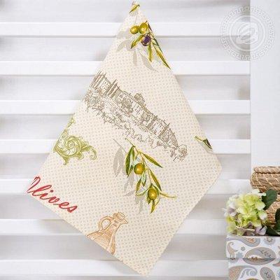 ECOLAN — домашний текстиль, яркие принты! Наматрасники — Полотенца рогожка