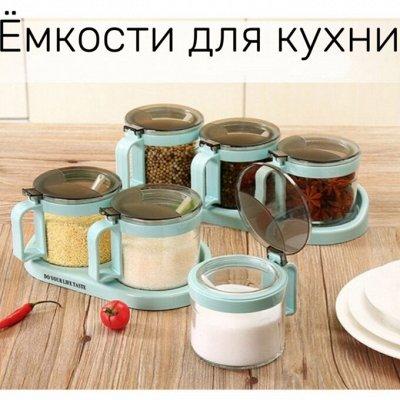Компактное Хранение — Идеальный порядок в доме — Компактное хранение на кухне