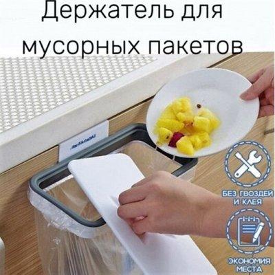 Компактное Хранение — Идеальный порядок в доме — Чистая кухня — довольная хозяйка
