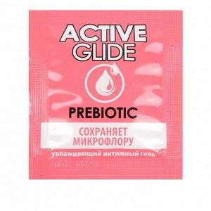 Увлажняющий интимный гель ACTIVE GLIDE PREBIOTIC, 3 г