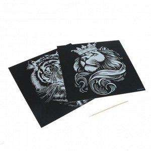 Набор гравюр «Большие кошки», с металлическим эффектом «золото», 2 шт, 19х19 см