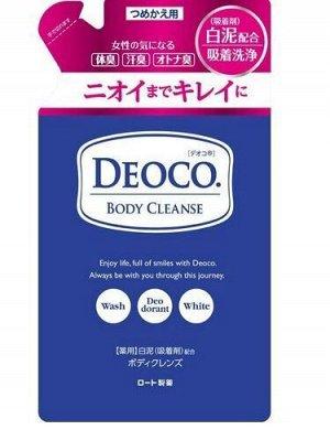 Гель для душа против возрастного запаха Deoco Rohto 250мл