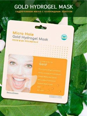 Гидрогелевая маска для лица с коллоидным золотом BeauuGreen Hydrogel Mask 1ea - Gold Energy