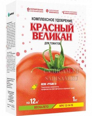Удобрение Красный великан для томатов с комплексом ИСПК Рубин-5 (весна -лето) 1кг (ФХИ) 12шт/уп