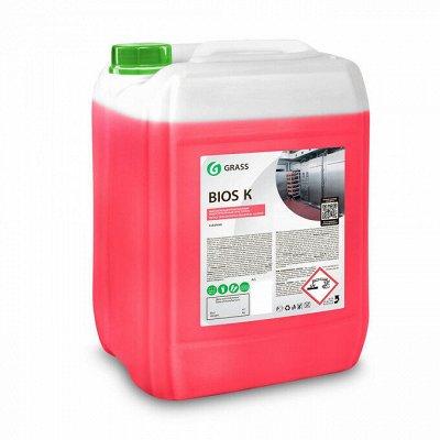 Бытовая и автохимия GRASS — лучшее по супер ценам — Для дома-Индустриальный очиститель и обезжириватель на водно