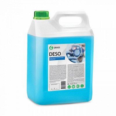 Бытовая и автохимия GRASS — лучшее по супер ценам — Для дома-Средство для чистки и дезинфекции GraSS®
