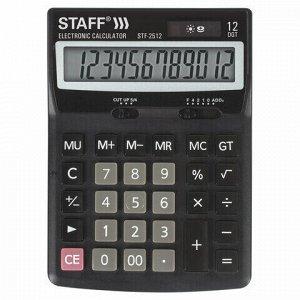 Калькулятор настольный STAFF STF-2512 (170х125 мм), 12 разрядов, двойное питание, 250136