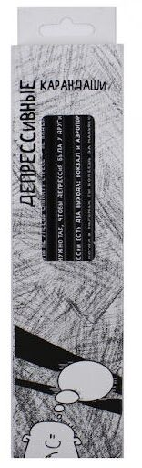 """Набор карандашей 6 шт"""" (ТМ) Сибирский Кедр. Депрессивные карандаши"""""""