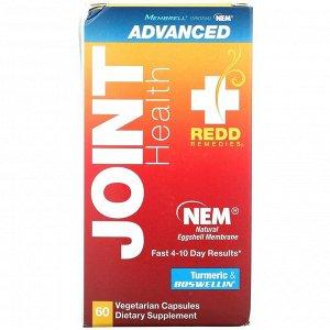 Redd Remedies, Здоровье суставов, улучшенная формула, 60 вегетарианских капсул