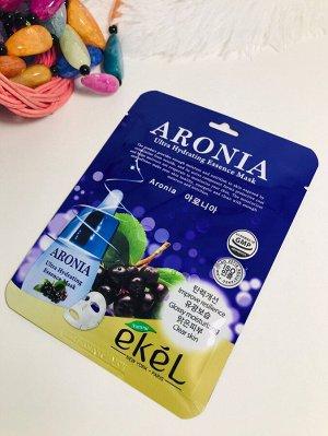 Тканевая маска с экстрактом аронии Aronia Ultra Hydrating Essence Mask 25ml