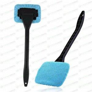 Щетка для очистки лобового стекла с полотенцем из микрофибры