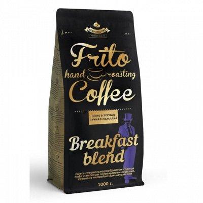 КОФЕ в зернах и молотый, КОФЕ с ароматом, Сиропы и Топпинги — Кофе в зернах и молотый 1 кг