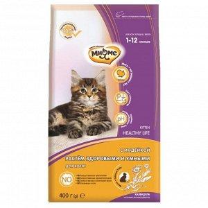 Мнямс Kitten Сухой корм для котят с индейкой 1,5 кг
