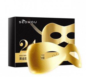 Набор масок для области вокруг глаз, 5 шт