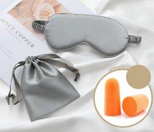 Шелковая маска для сна 3 в 1 (маска+мешочек+беруши), цвет серый