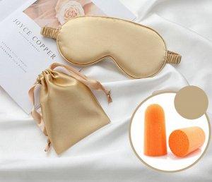 Шелковая маска для сна 3 в 1 (маска+мешочек+беруши), цвет золотистый