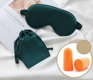 Шелковая маска для сна 3 в 1 (маска+мешочек+беруши), цвет темно-зеленый