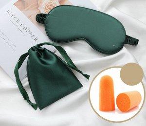 Шелковая маска для сна 3 в 1 (маска+мешочек+беруши), цвет зеленый