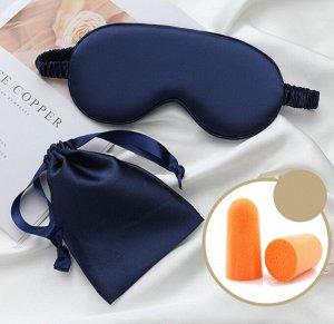 Шелковая маска для сна 3 в 1 (маска+мешочек+беруши), цвет синий