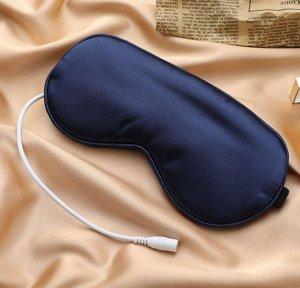 Маска для сна с USB и вкладышем с ароматом лаванды, цвет синий
