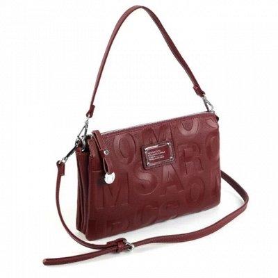 Кожаные сумки и рюкзаки по доступной цене — Женские кожаные сумки средние