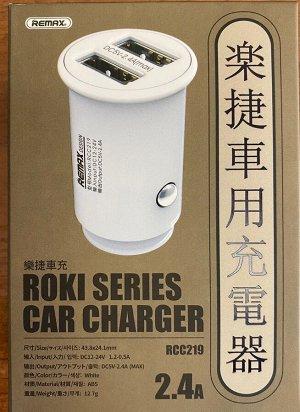 Зарядное устройство USB для прикуривателя два разъема