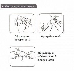 Крючки круглые самоклеющиеся на термоклее 6 шт.
