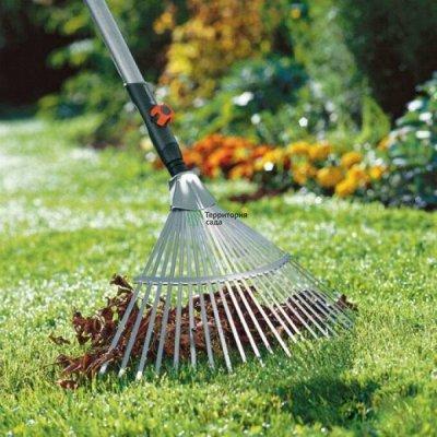 Большая распродажа для дома и сада — Садовый инструмент