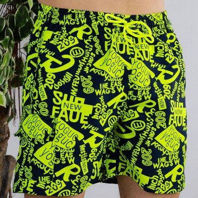 SVYATNYH — Мужское нижнее белье и носки — Плавки и шорты для плавания