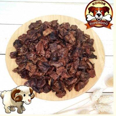 Лакомство для вашей собаки! Рога северного оленя, деликатес — Новинка! Лакомства из Барашка