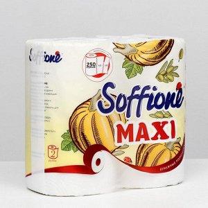 Полотенца бумажные Soffione MaXi, 2 слоя, 2 рулона